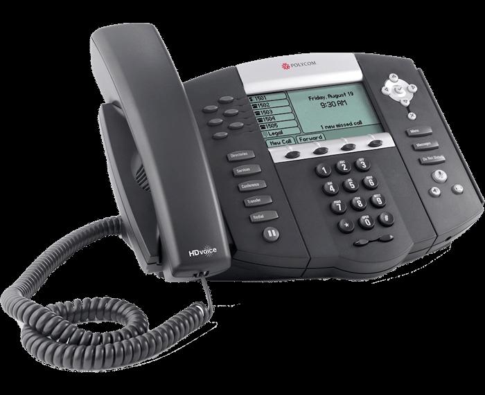 POLYCOM IP 650 6-LINE IP PHONE